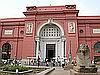 El Museo Egipcio de El Cairo (al aire libre)
